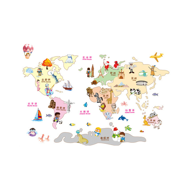 Wall sticker cute colorful world travel map sticker educational kids wall sticker cute colorful world travel map sticker educational kids room decal mural art home decor gumiabroncs Image collections