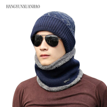 Hot Selling 2pcs Ski Cap and Scarf Cold Warm Leather Winter Hat for Women Men Knitted Bonnet Skullies Beanies