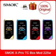 Original SMOK X-Priv Mod 225W TC/VW Vape Box Mod 2.0-inch HD screen Fits TFV12 Prince Tank For Electronic Cigarette x priv vape