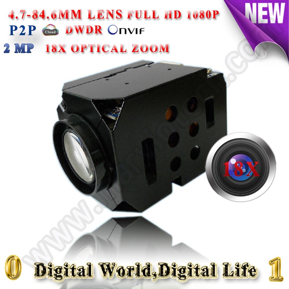 rs232/rs485 1080P high speed dome ip camera ptz Module 18x Optical zoom Module uav cam Module compatible any onvif camera samsung rs 552 nruasl