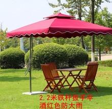 Wholesale outdoor umbrellas umbrella Roman wrench patio banana booth round