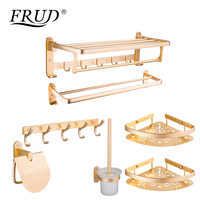 FRUD Space aluminum Bathroom Hardware Sets Gold colour Accessories Wall Mounted towel hook Bathroom Products Seven pieces Y38005