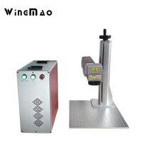 20W Portable Laser Marking Machine For Metal Bird Ring Granite Laser Engraving Machine