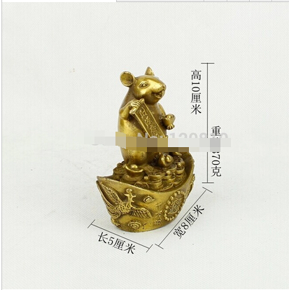 B0601 331Copper Ingots Of Copper Rat Caiyuanguangjin Ornaments Lucky Mouse  Statue