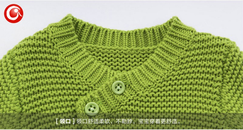 9M-4Y Knitting Pattern Baby Infant Cardigan With Pocket Kids Boys Cotton Sweater Clothes Children Girls Long Sleeve Soft Jumper (10)