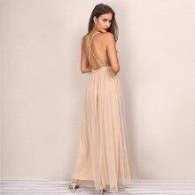 فستان طويل انيق للحفلات