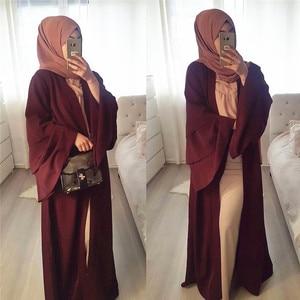 Image 3 - 女性アバヤドレスフレア袖ドバイ Abayas 教徒の女性の着物カーディガンヒジャーブドレストルコ Elbise Mubarak イスラム服