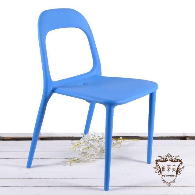 Platinum Laimei Minimalist Designer Fashion Creative Ur Ban Plastic  Stacking Chair Dinette Personality IKEA Shipping