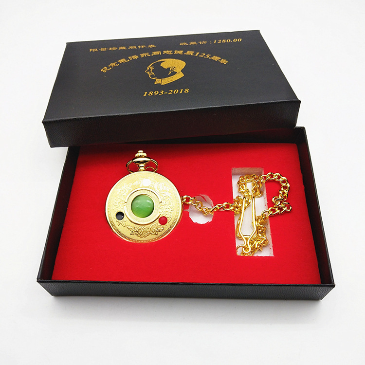 Zhongke vie compteur d'énergie énergie montre président Mao Memorial-or-diamants montre ancienne montre de poche rétro classique montre de poche fo - 2