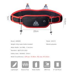 Image 2 - AONIJIE W937, сумка для бега, велоспорта, гидратации, поясная сумка, поясная сумка, держатель для телефона 170 мл, бутылки для воды