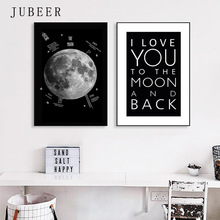 Nordic Modern Black and White Poster Moon Landing Documentary Decorative Painting Wall Pictures for Bedroom