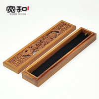 burner wood plum, Orchid, bamboo and chrysanthemum stencil carve creative Wo incense box incense, incense stoves wood road