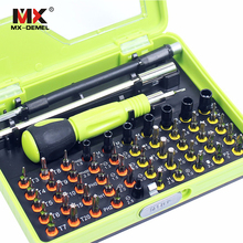 MX-DEMEL 53 в 1 многоцелевой прецизионный магнитный Набор отверток электрические бытовые Ручные Инструменты Набор бит телефон ПК ремонтные наборы