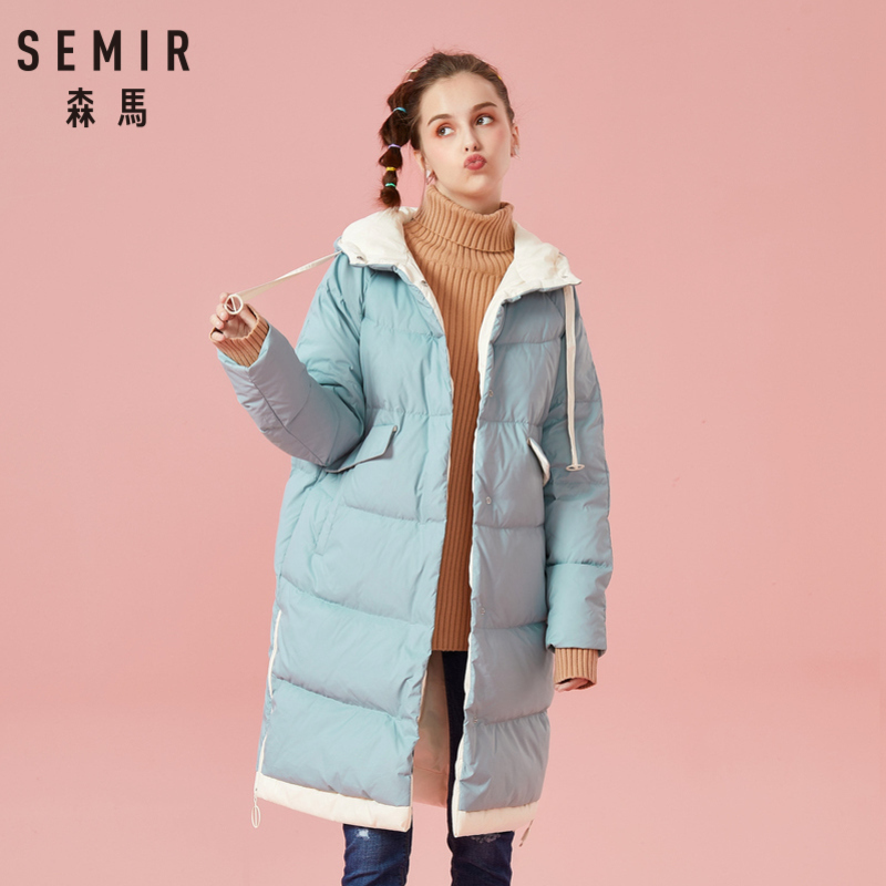 SEMIR Women Contrast Trimed Long Down Hooded Coat with Pocket Down Filling Puffer Coat with Lined