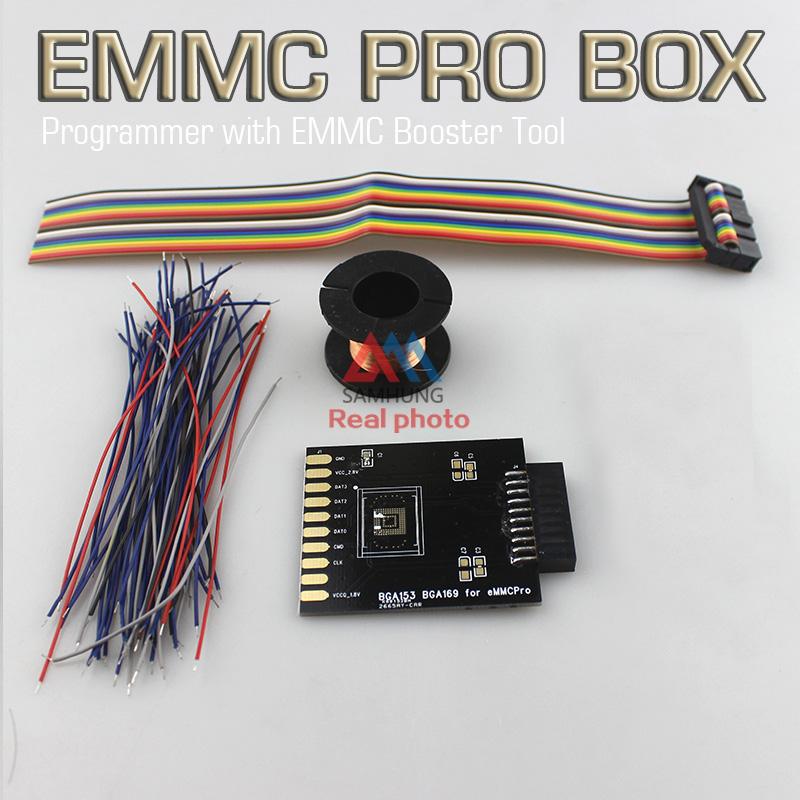 EMMC PRO BOX11