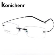 Konichenr Rimless Glasses Men Optical Eyewear Prescription Eyeglasses Ultralight Memory Titanium Alloy Square Frameless Myopia