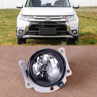CITALL 8321A467 SL870 1 New 1pc Left = Right Front Fog lamp Light Fit for Mitsubishi ASX Outlander Sport RVR