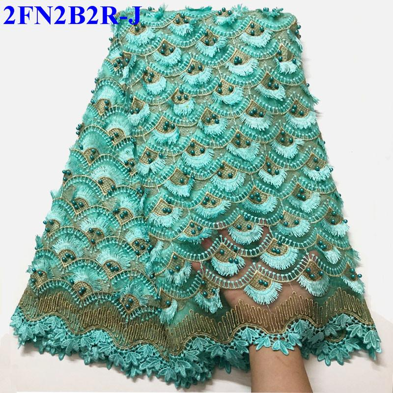 New arrival african lace fabrics high quality green cord French Tulle Lace fabric for party dress