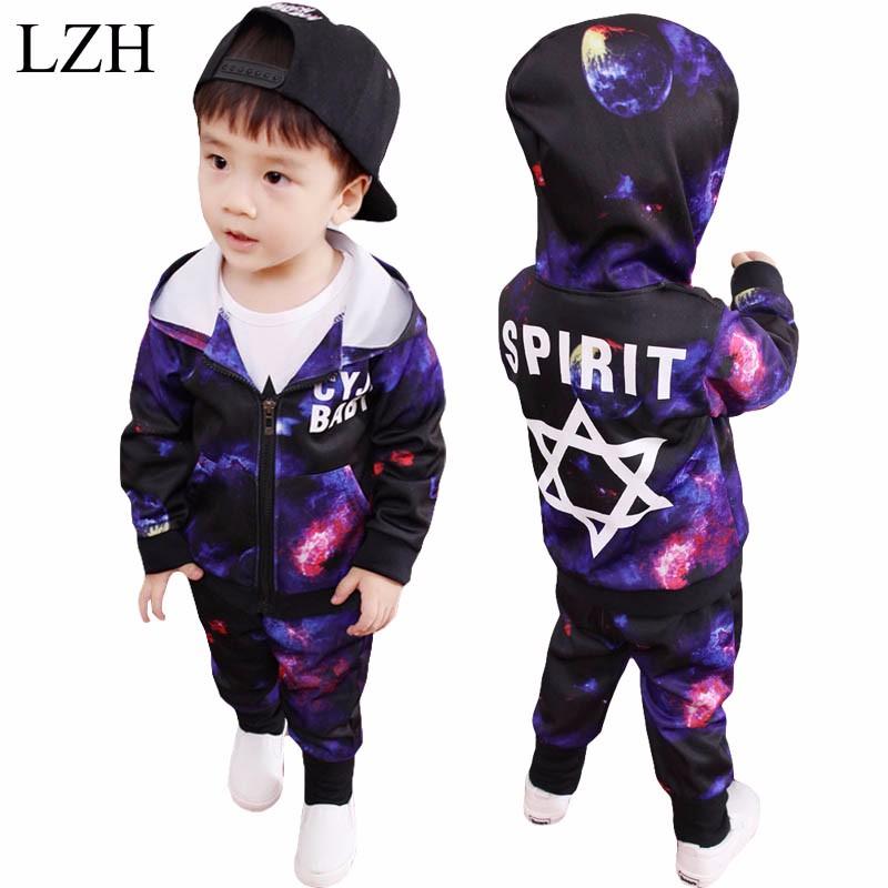 boys clothes set-1
