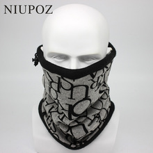 2018 New Fashion Winter Owl Bandana Scarf Men Moto Headband Camouflage Multifunctional Seamless Tubular Unisex Warm Ring Wrap