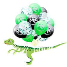 Dinosaur Banner Balloon Happy Birthday Party Decoration Kids birthday Jungle Decorations