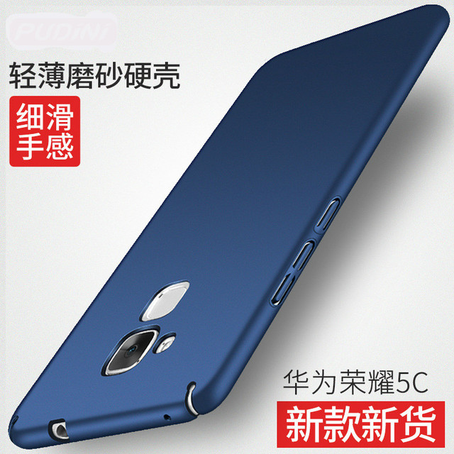 sale retailer c66a3 c20e6 US $1.68 49% OFF Case For Huawei honor 5C Cover Luxury 360 Plastic Matte PC  Hard Cover For Huawei GR5 Mini 5C Play Phone Cases shockproof shell-in ...