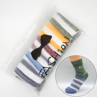 5 Pair Set Candy Color Vintage Star Striped Men Socks Polyester Kawaii Cute Fashion Boys Short