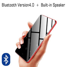 IQQ Bluetooth touch lettore musicale MP3 Slim walkman Bulit-in da 16 GB e altoparlante con radio FM e tuta di registrazione per gli sport all'aperto