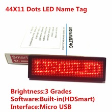 2017 High Quality LYSONLED HD-NT44R Red Color Scrolling Message Led Name Badge , 44×11 Dots Rechargeable Led Name Tag For Event