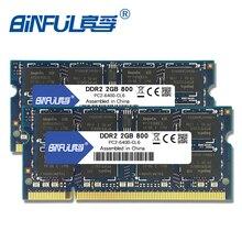 Binful DDR2 4 г (2×2 ГБ) 800 мГц PC2-6400S оперативной памяти memoria для ноутбука портативный компьютер sodimm 1.8 В двухканальная