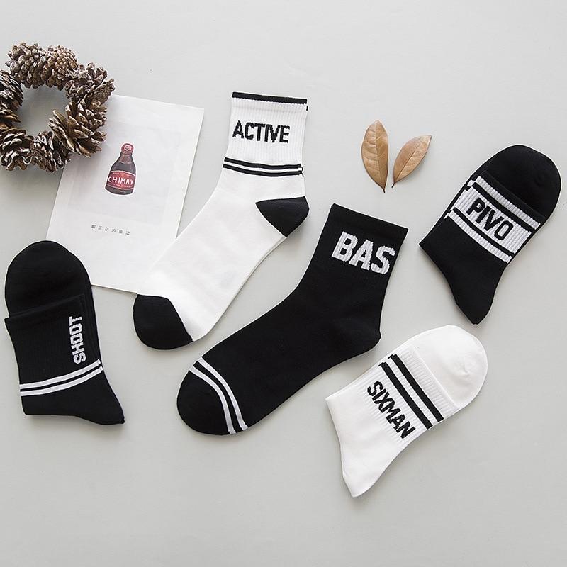 2017 Fashion Skate Cotton Crew Socks Pattern Men Women Tide Brand Hip Hop Funny Novelty Happy White Black Funky