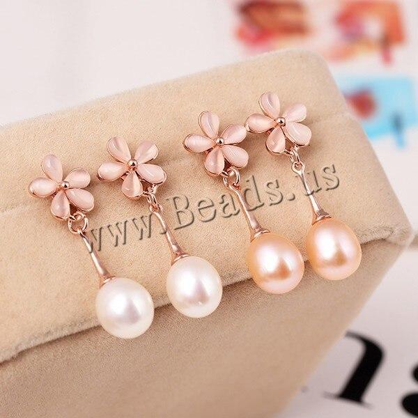 Пресноводные жемчужные серьги роскошные с глаз кошки и розового золота цвета смешанные цвета 9 мм 2 пар/упак.