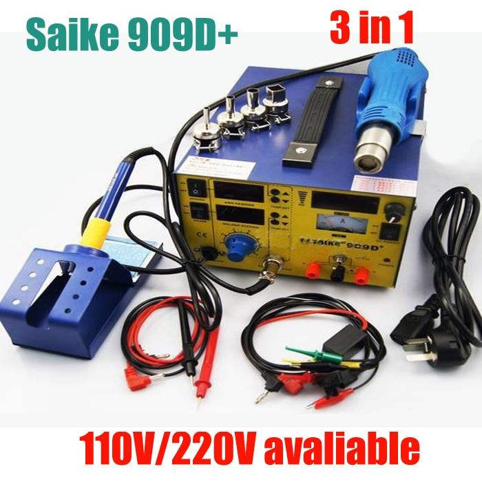 909D Обновление подлинной saike 909D + фена паяльная станция с Паяльная станция мощность 3in1 220 В или 110 В 700 Вт