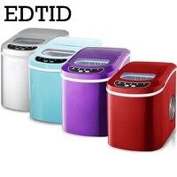 EDTID 15kgs/24 H Taşınabilir Otomatik buz Makinesi Ev mermi yuvarlak buz yapma makinesi için aile küçük bar mini kahve dükkanı