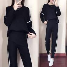 autumn spring Casual knitted tracksuit sweatshirts women suit clothing