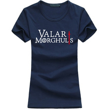 Valar Morghulis T-shirt / 6 Colors