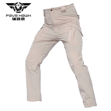 Mens IX9 Climbing Pants Elastic Waterproof Multifunction Men Stretch Trousers Male Military training Quick drying Tactical
