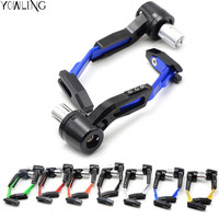 7 8 22mm Motorbike Proguard System Brake Clutch Levers Protect For BMW Buell Ducati Hyosung Honda
