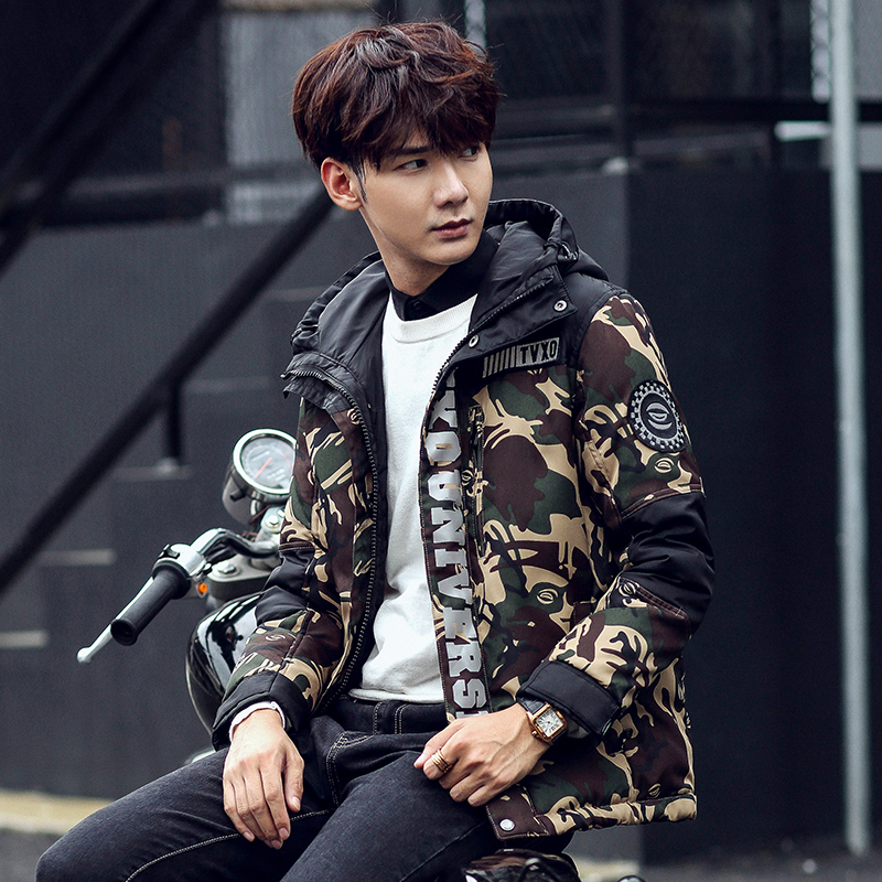 A mans coat gown camouflage man short slim coat boys youth fashion tide thick winter