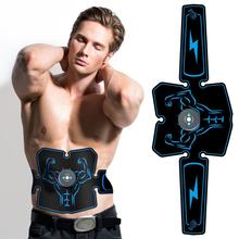 Smart EMS Electric Pulse Treatment Massager Abdominal Muscle Stimulator Fat Burning Fitness Body Slim Weight Loss Exerciser