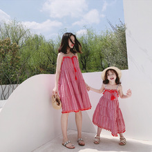 ZOGAA 2019 Tassel Sling Mommy and Me Clothes Strap Sleeveless Family Clothing Holiday Dress Daughter Matching