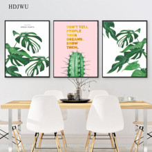 Modern Nordic  Tropical plants Leaves Cactus Pink Canvas Painting PictureWall Pictures Poster For Living Room AJ003