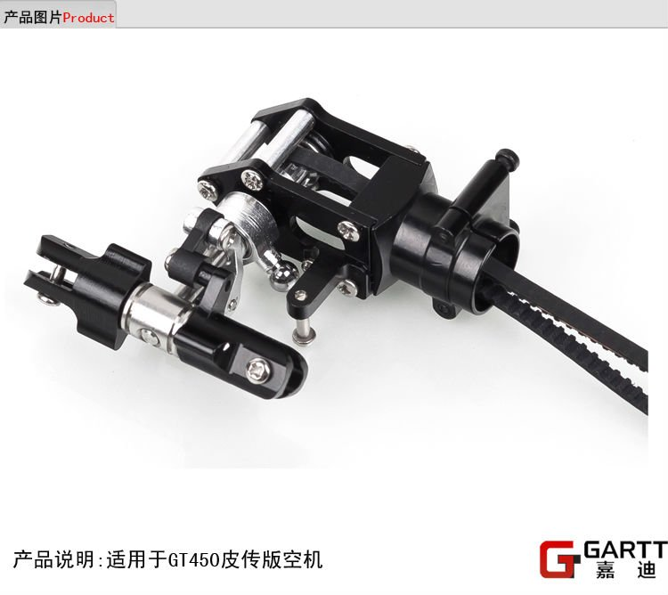Freeshipping GARTT GT450 Belt Drive Metal Tail Rotor Assembly 100% compat Align Trex 450 gartt gt500 plastic tail rotor control set 100