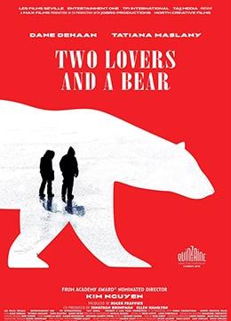 《两个爱人和一只熊》2016年加拿大剧情,爱情,冒险电影在线观看