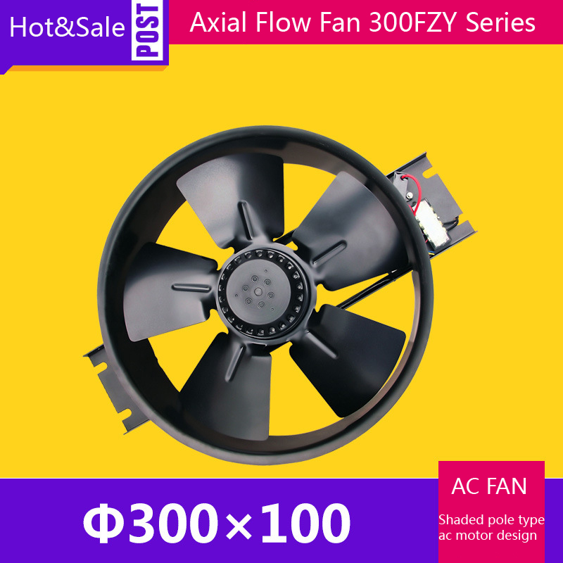 300FZY7-D Small Size Cooling Fan Axial Flow Ventilator / 0.35A 200W 1200 CFM  2100RPM Ventilation Equipment Draught Fan orix 24v 1a cross flow ventilation fan mfd915 24a f1