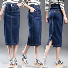 New 2019 Denim Skirt Women Plus Size Casual High Waist Denim Skirts Pencil Patchwork Stretch Slim Hip jean Skirt Long 8XL