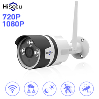 Wi Fi Network 960P IP Camera Wireless Night Vision Security Cam HD Cctv P2P H 264