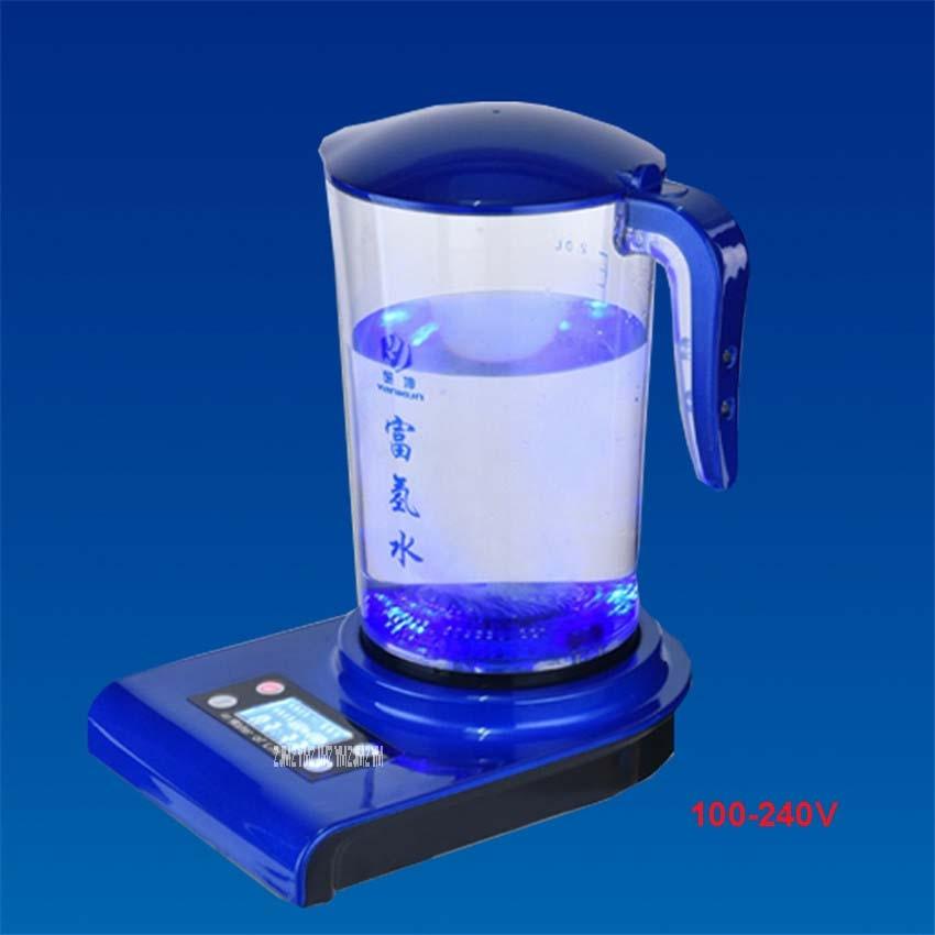 Générateur d'hydrogène de L'eau Riche En Hydrogène Machine De L'eau L'eau Alcaline Ioniseurs 2.0L 100-240 V 600-900ppb la concentration en ions Hydrogène
