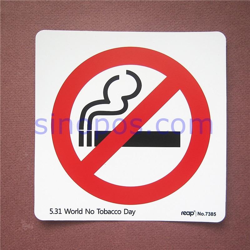 no smoking sign self adhesive pvc glass door wall window main