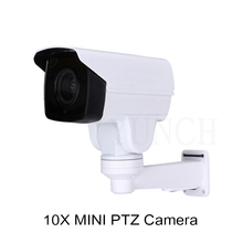 2017 YUNCH 1080P 10X 4X Waterproof zoom cctv camera with POE IP Bullet PTZ Camera Onvif